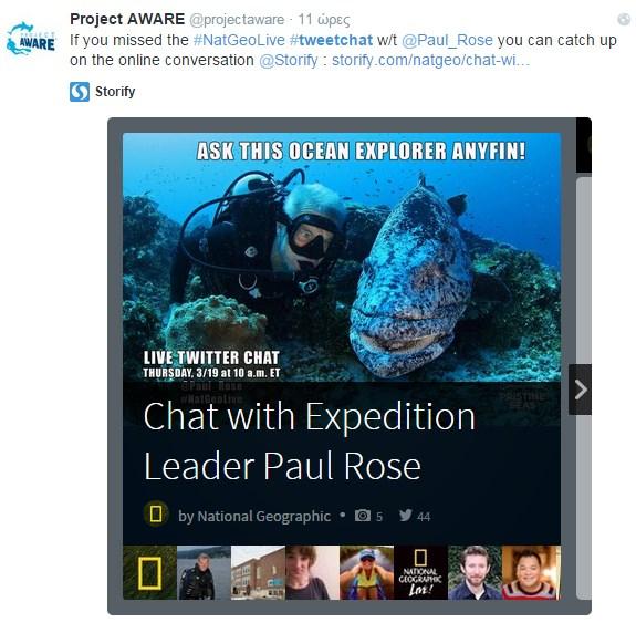 Τι είναι το tweetchat και πως μπορείτε να το χρησιμοποιήσετε
