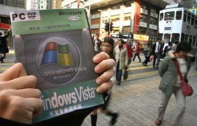Τολμηρή εισβολή στη Κίνα, από την Microsoft