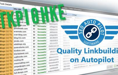 SEO Autopilot το software που σας στέλνει 1η σελίδα στη Google!